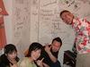 200661kamome1_3