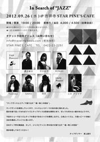 120926in_search_of2