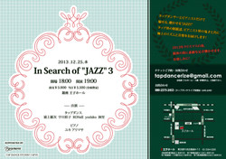In_search_of__jazz__2
