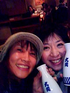 女二人飲み